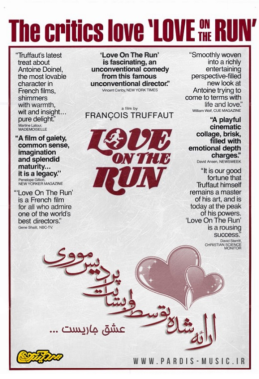love-on-the-run